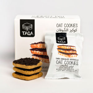 Taqa Dark Chocolate Vermicelle Cookie