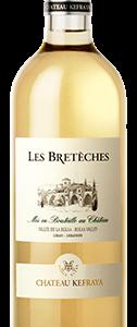 Château Kefraya Les Bretèches White