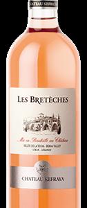 Château Kefraya Les Bretèches Rosé